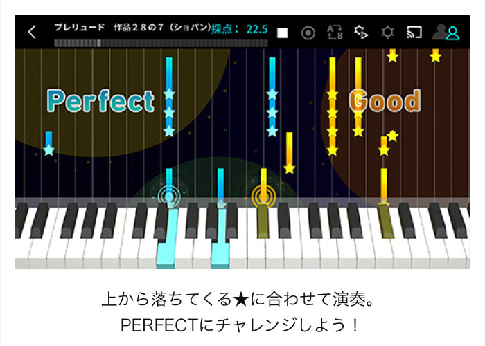 カシオの音楽ゲーム